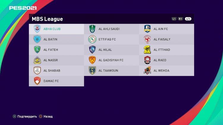 eFootball PES 2021 | Ya Disponible el OF de la Liga de Arabia Saudita